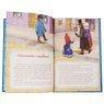 Baśnie dla Dzieci - Hans Christian Andersen Dedykacja    6