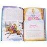 Baśnie dla Dzieci - Hans Christian Andersen Dedykacja    9