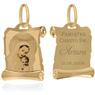 Złoty medalik z Matką Boską i Dzieciątkiem w kolorze z Grawerem / na Chrzest / I Komunię Św. / pr. 585 2